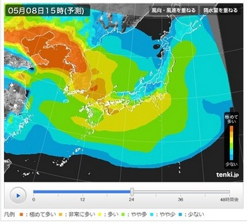 PM2.5_2017050715_2_.jpg