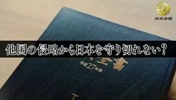 kaikenDVD42.jpg