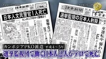 kaikenDVD53.jpg