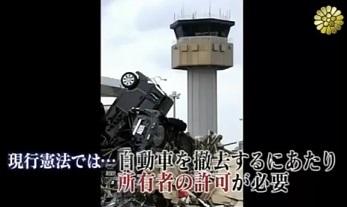 kaikenDVD58.jpg