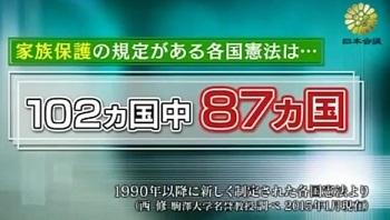kaikenDVD67.jpg