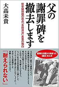 otakamiki_chichinoshazai.png